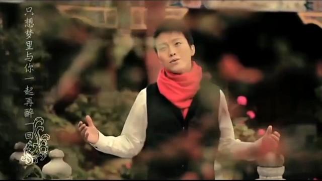 新贵妃醉酒(热度:14)由杨漂…欢迎大家一起合唱翻唱,原唱歌手李玉刚