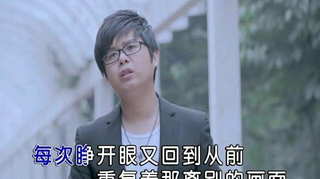 十二年(热度:97)由做好自己翻唱,原唱歌手邱永传