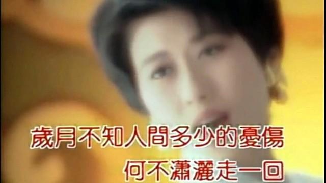 潇洒走一回(热度:13)由雨滴翻唱,原唱歌手叶倩文
