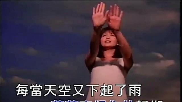 风中有朵雨做的云(热度:69)由【湘E】春晓翻唱,原唱歌手孟庭苇