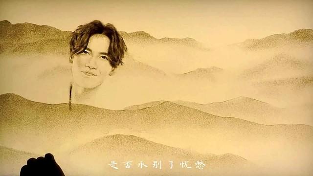 越过山丘原唱是杨宗纬,由东方天空翻唱(播放:29)