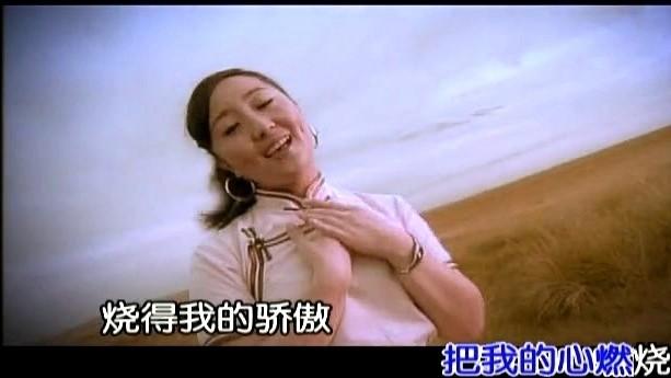 火苗由盛鸿主唱惠质兰心演唱(原唱:格格)