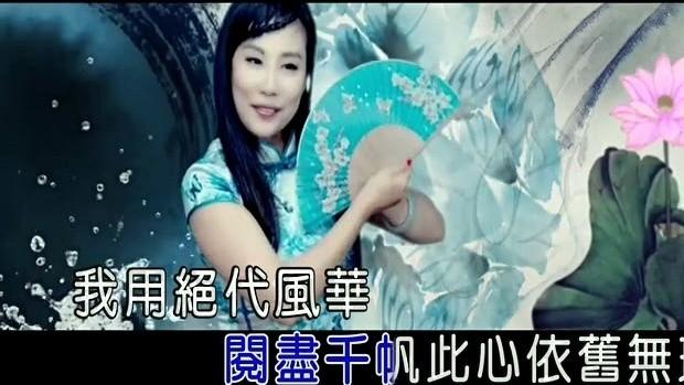 浣纱(热度:87)由家和翻唱,原唱歌手门丽