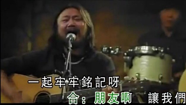 今生缘(热度:51)由插翅.虎翻唱,原唱歌手川子/旭日阳刚
