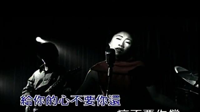 七情六欲原唱是李翊君,由XiaZi翻唱(播放:135)