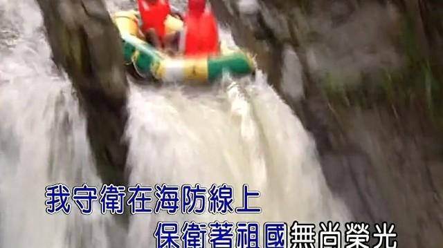 我爱这蓝色的海洋(热度:487)由午夜莺歌翻唱,原唱歌手廖昌永