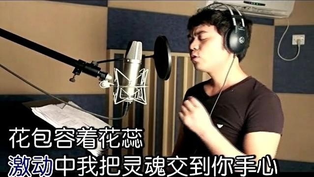 香吻留给心上人原唱是马健涛,由漂洋过海香浓绿茶翻唱(播放:114)