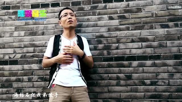 等你等了这么久(热度:61)由【湘E】春晓翻唱,原唱歌手祁隆