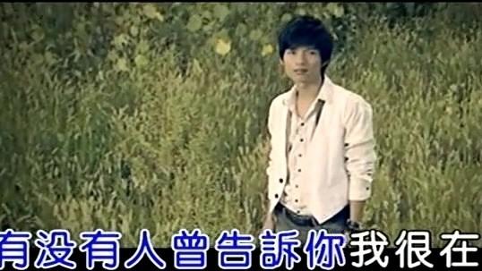 有没有人告诉你(无和声版)(热度:19)由老雷翻唱,原唱歌手陈楚生