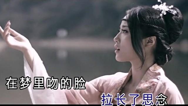 太想念(热度:52)由思念翻唱,原唱歌手彭筝