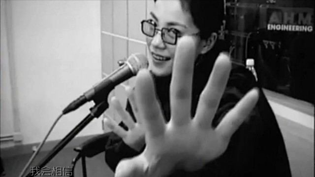 红豆(热度:37)由铃翻唱,原唱歌手王菲