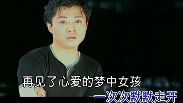 窗外(热度:39)由老雷翻唱,原唱歌手李琛