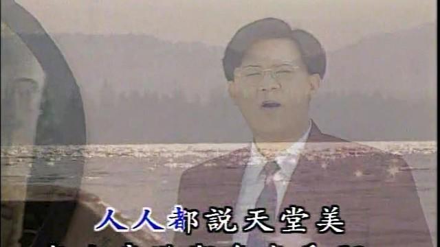 洪湖水浪打浪(热度:71)由天山雪莲云辉翻唱,原唱歌手庄学忠