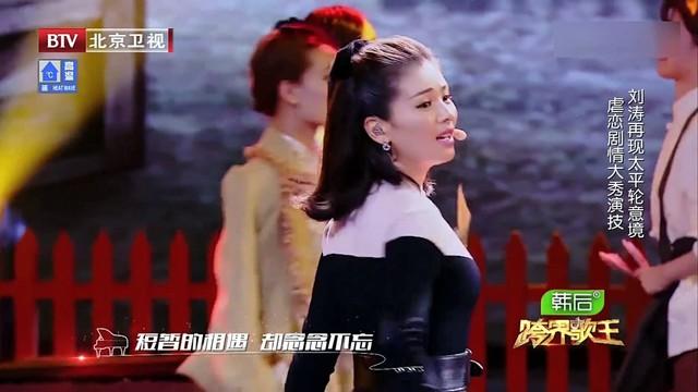假如爱有天意(Live)(热度:28)由轻歌。翻唱,原唱歌手刘涛