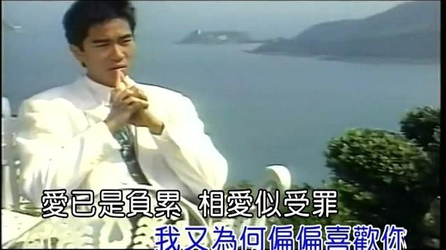 偏偏喜欢你(Original Version)原唱是陈百强,由御林军东哥翻唱(播放:12)