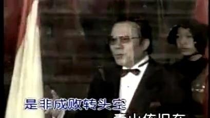 滚滚长江东逝水(3D版)(热度:17)由杨漂…欢迎大家一起合唱翻唱,原唱歌手杨洪基