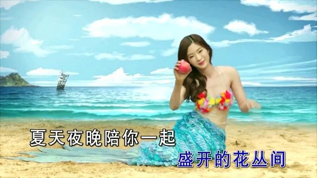 小苹果(热度:62)由又-年翻唱,原唱歌手筷子兄弟