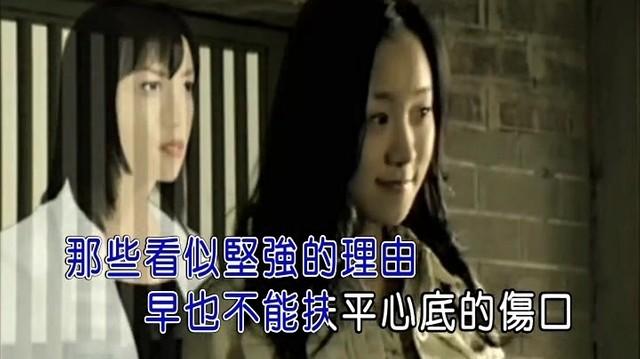 爱的心好痛由黄梅演唱(原唱:孙艳)