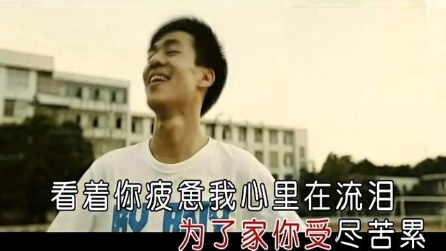 老公你辛苦了原唱是弓秀丽,由夏日阳光【退☞】翻唱(播放:33)