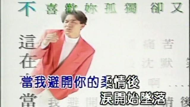 谢谢你的爱(热度:11)由老雷翻唱,原唱歌手刘德华