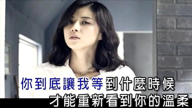 注定(热度:174)由一世随缘云南11选5倍投会不会中,原唱歌手孙艳