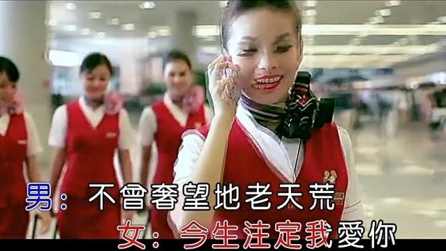 缘分来了就是你(热度:18)由杨漂…欢迎大家一起合唱翻唱,原唱歌手曹越/门丽
