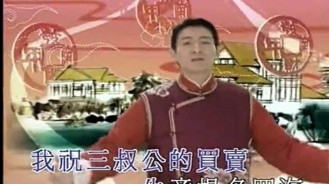 恭喜发财(热度:108)由韵律一身正气翻唱,原唱歌手刘德华