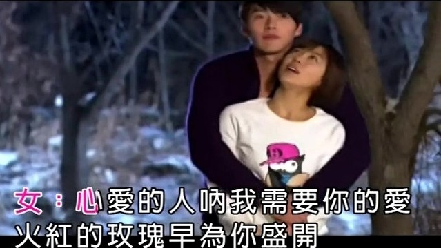 哥妹情缘(热度:209)由辉翻唱,原唱歌手高安/格格
