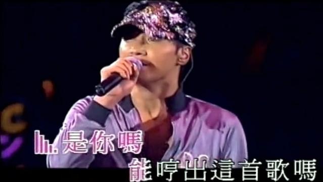 夏日倾情(Live)(热度:74)由小丸子~林夕3徒翻唱,原唱歌手黎明