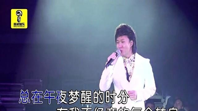 最后一个情人原唱是赵真,由輕儛離殇翻唱(播放:47)