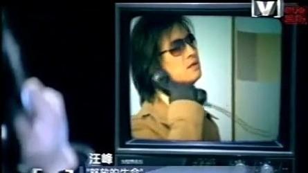 怒放的生命(热度:55)由人生美好翻唱,原唱歌手汪峰