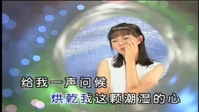 潮湿的心(热度:29)由金秋玉华翻唱,原唱歌手卓依婷