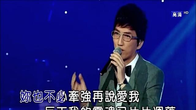 夜夜夜夜(Live)(热度:21)由花无缺翻唱,原唱歌手林志炫