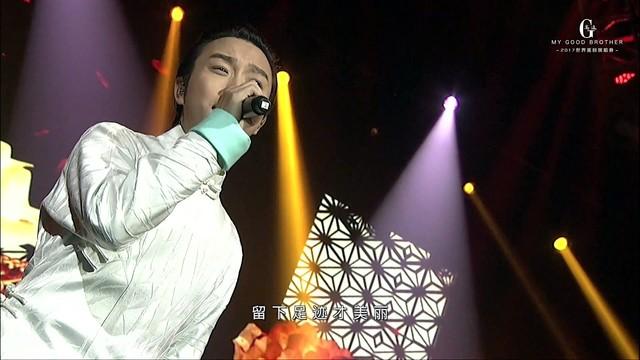刚好遇见你(Live)(热度:155)由【湘E】春晓翻唱,原唱歌手高进/李玉刚