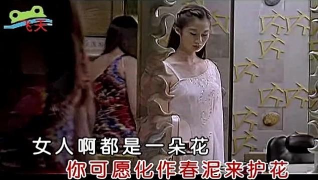 新女人花(热度:56)由金色阳光翻唱,原唱歌手陈瑞