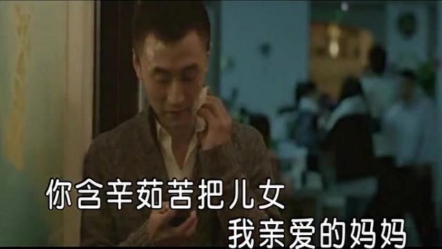想念你妈妈在线听(原唱是苏青山),好人一生平安演唱点播:112次
