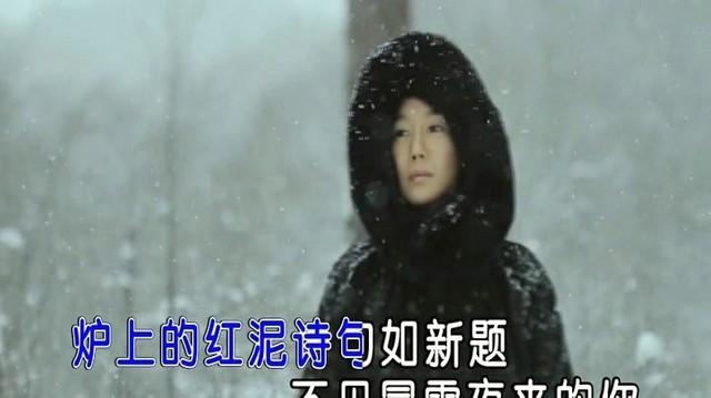 水墨雪由长流水华演唱(原唱:陈瑞)