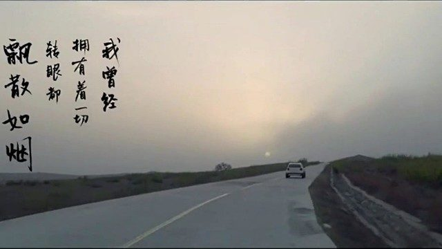平凡之路(热度:15)由思念在昨天翻唱,原唱歌手朴树