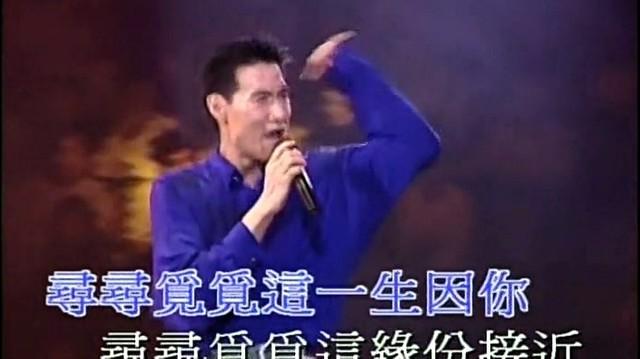 夕阳醉了(热度:11)由老雷翻唱,原唱歌手张学友