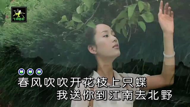 嘴巴嘟嘟(热度:1152)由妙歌翻唱,原唱歌手刘子璇