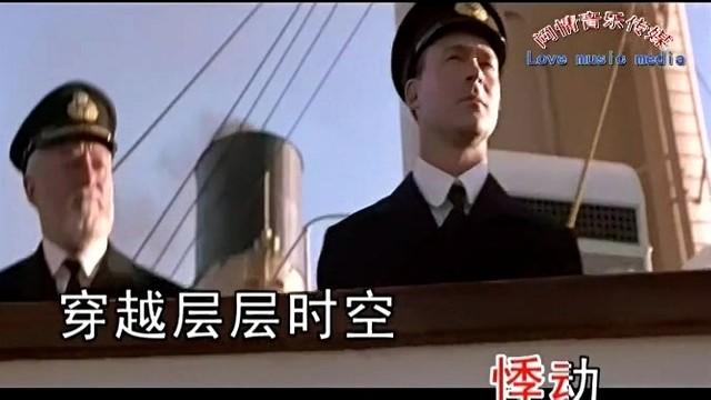 我心永恒(热度:23)由弘韵甜妞翻唱,原唱歌手童丽