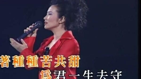 用爱将心偷(Live)(热度:224)由有谁共鸣翻唱,原唱歌手汪明荃