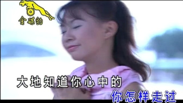 同一首歌由墨香香演唱(原唱:卓依婷)