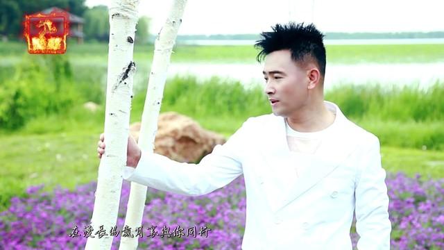 今生的唯一(热度:78)由琴音韵翻唱,原唱歌手安东阳/东方红艳