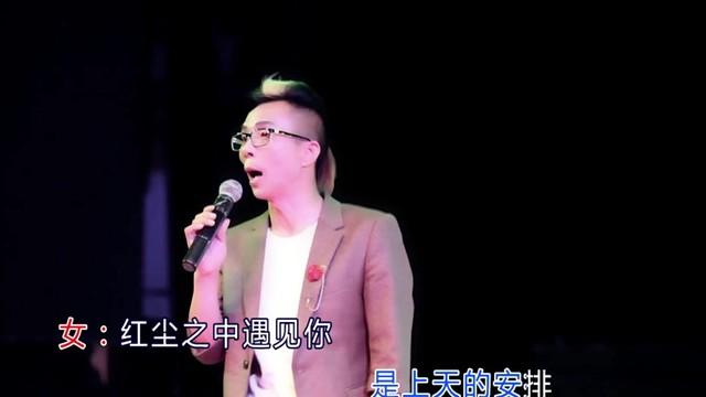 相伴一生原唱是牛歌/小草,由珍惜人生翻唱(播放:148)