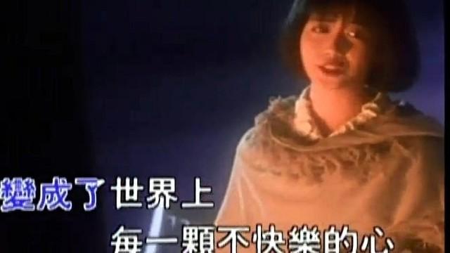 谁的眼泪在飞(热度:11)由杨漂…欢迎大家一起合唱翻唱,原唱歌手孟庭苇