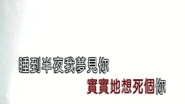 拉手手亲口口原唱是云飞/王二妮,由雪莲翻唱(播放:88)