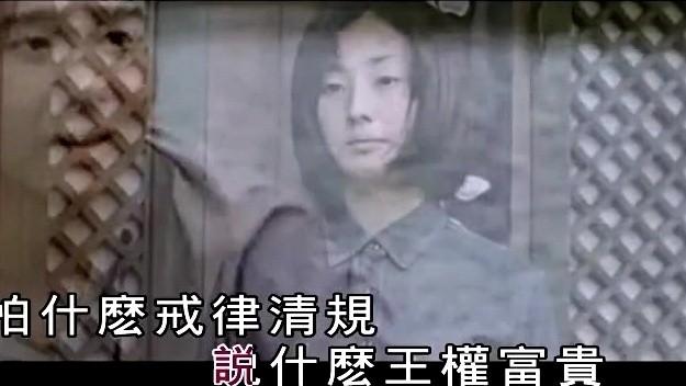 女儿情(热度:35)由相遇红尘翻唱,原唱歌手龚玥