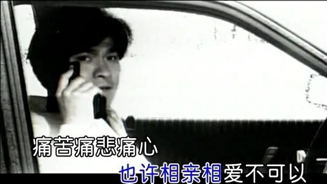 来生缘(热度:25)由花无缺翻唱,原唱歌手刘德华