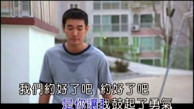 妈妈我想你(热度:19)由杨漂…欢迎大家一起合唱翻唱,原唱歌手汤潮